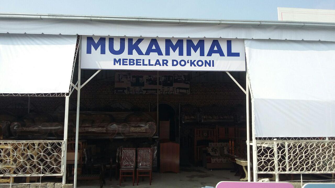 Магазин мебели Мукаммал