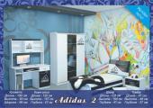 """Комплект детской мебели """"Adidas 2"""""""