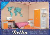 """Комплект детской мебели """"Belka"""""""