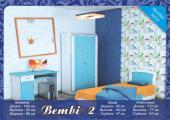 """Комплект детской мебели """"Bembi 2"""""""