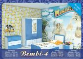 """Комплект детской мебели """"Bembi 4"""""""