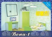 """Комплект детской мебели """"Bonu 1"""""""