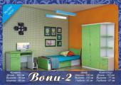 """Комплект детской мебели """"Bonu 2"""""""