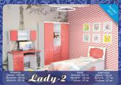 """Комплект детской мебели """"Lady 2"""""""