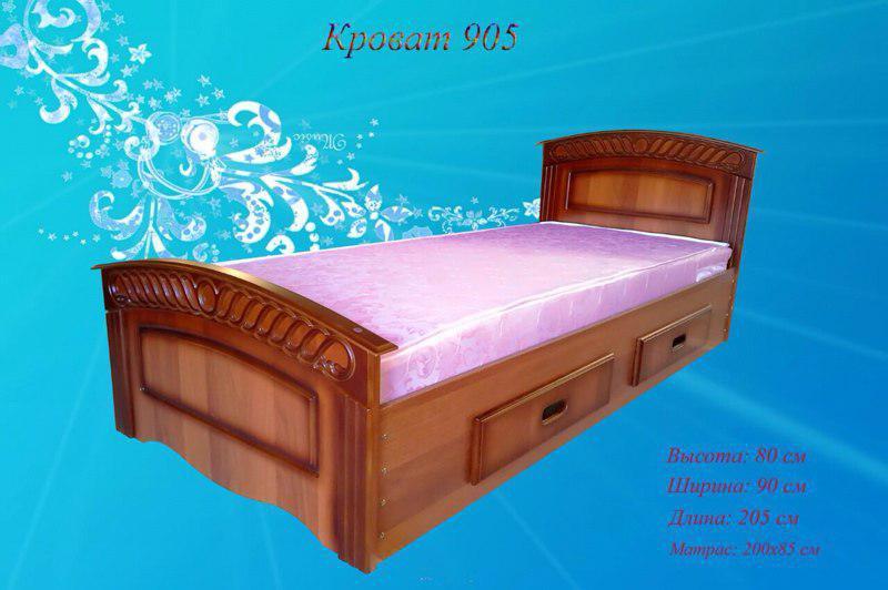 Кровать 905