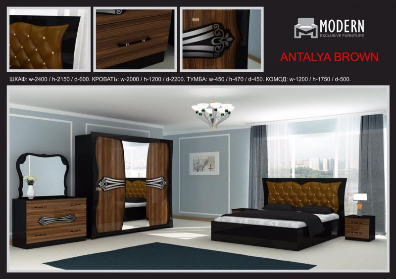 Antalya Brown