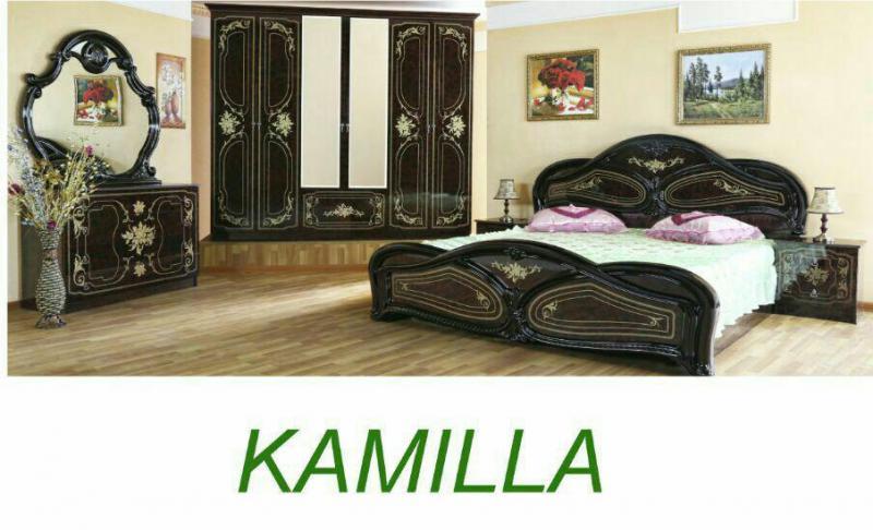 Kamilla
