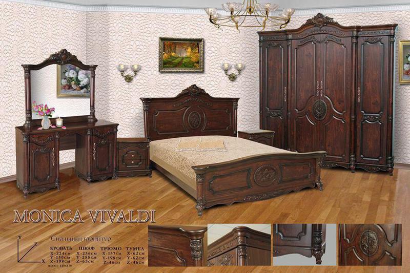 спальный гарнитур Monica Vivaldi купить мебель в ташкенте по