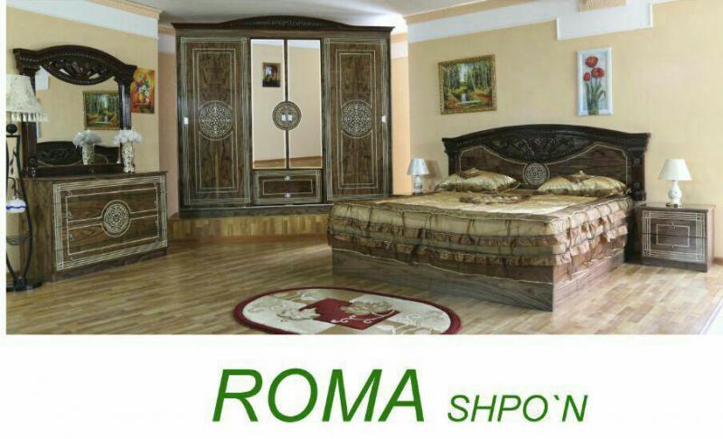 Roma Kupe Shpon