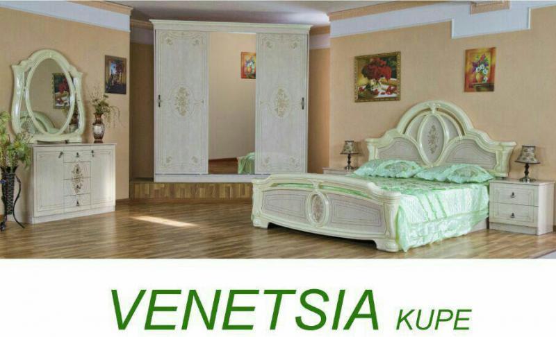 Venetsiya Kupe
