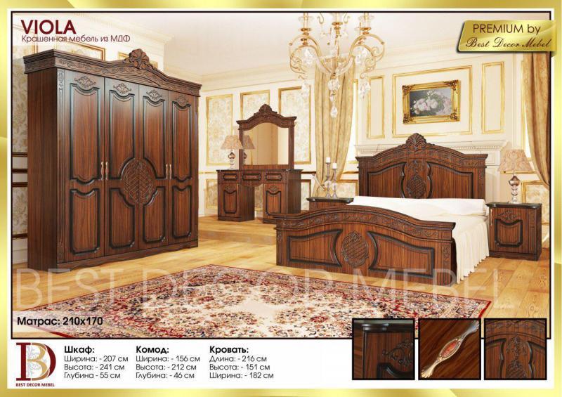 спальный гарнитур Roza купить мебель в ташкенте по лучшей цене