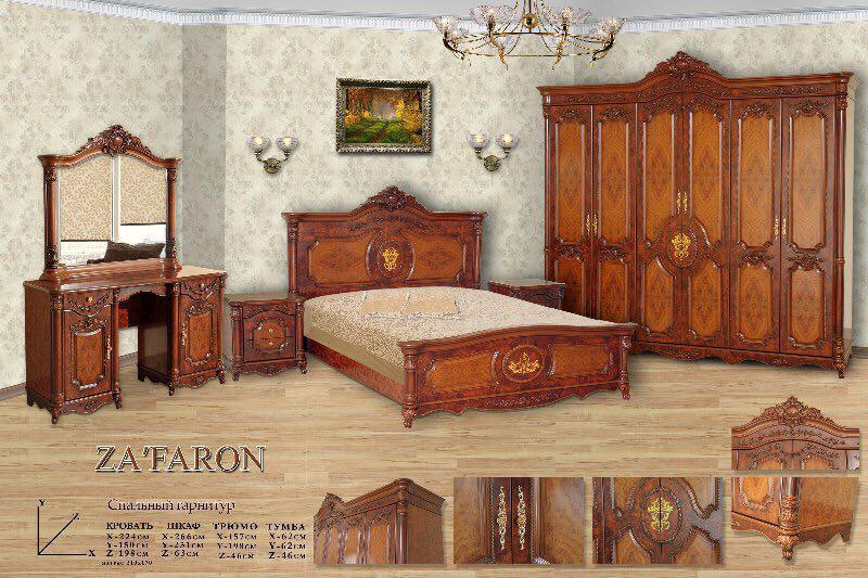 Zafaron