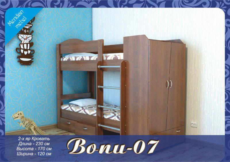 Bonu 07