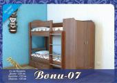 """Детская двухъярусная кровать """"Bonu 07"""""""