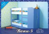 """Детская двухъярусная кровать """"Bonu 5"""""""