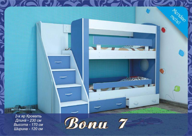 Bonu 7