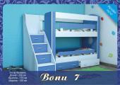 """Детская двухъярусная кровать """"Bonu 7"""""""