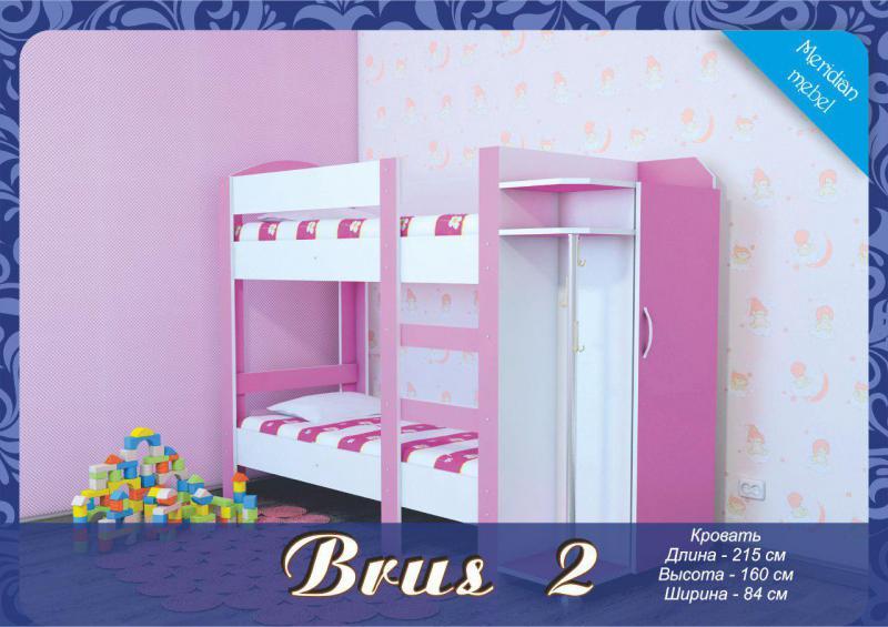 Brus 2