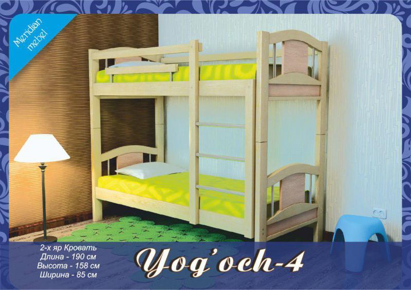 Yog'och 4