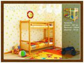 """Детская кровать """"Yogoch"""""""