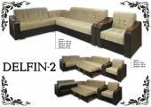 """Комплект угловой мягкой мебели """"Delfin 2"""""""