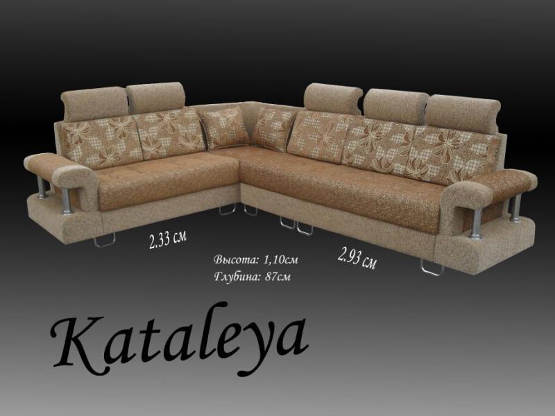 угловой диван Kataleya купить мебель в ташкенте по лучшей цене