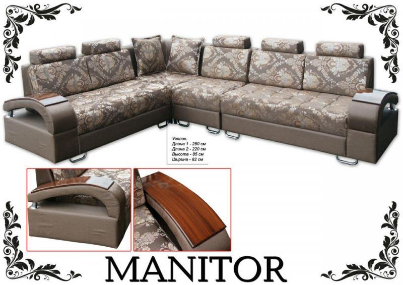 Manitor
