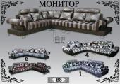"""Угловой диван """"Монитор"""""""