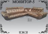 """Угловой диван """"Монитор 5"""""""