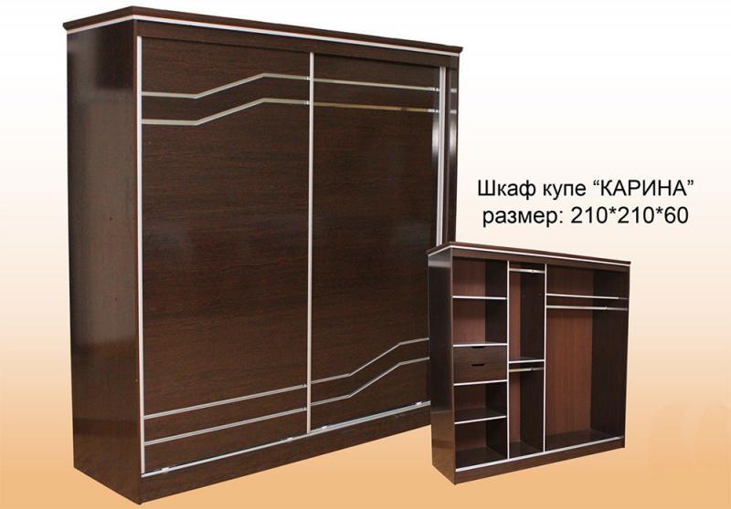 """"""",""""www.uzbekmebel.uz"""