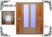 """Шкаф для прихожей """"Dekor 2"""""""