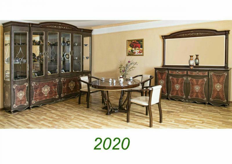 Гостиная 2020