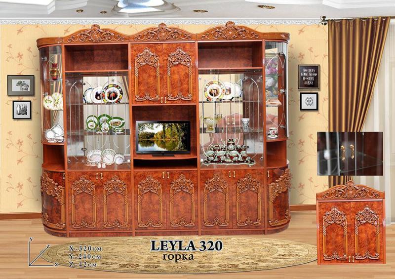 Leyla 320