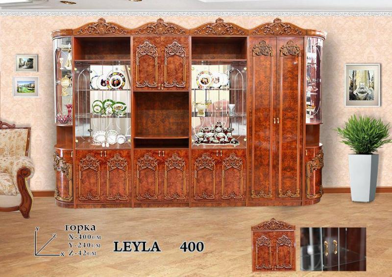 Leyla 400