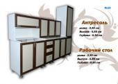 Кухонный набор: Антресоль + Рабочий стол