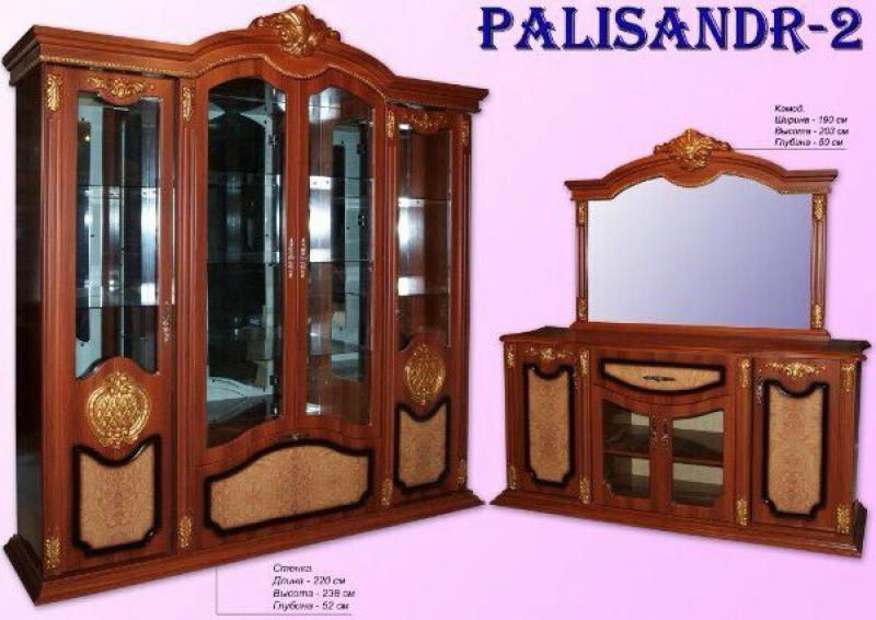 Palisandr 2