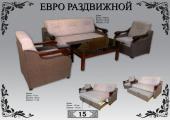 """Комплект раздвижной мягкой мебели """"Евро"""""""