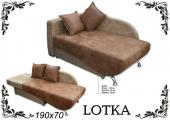 """Кресло-кровать """"Lotka"""""""