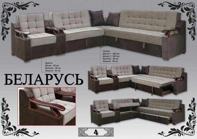 угловой раздвижной диван беларусь купить мебель в ташкенте по