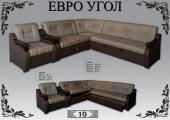 """Угловой раздвижной диван и кресло """"Евро"""""""