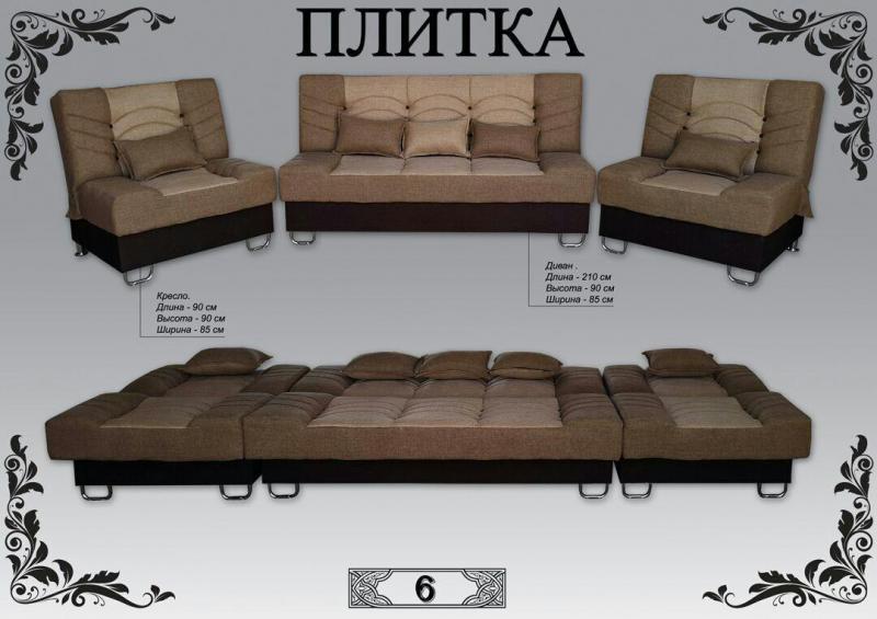 диваны и кресла каталог фото и цены