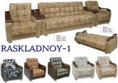 """Комплект мягкой мебели """"Raskladnoy 1"""""""